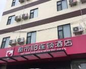 都市118酒店(臨沂政府迎賓大道店)
