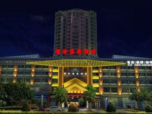 儋州漫谷温泉酒店