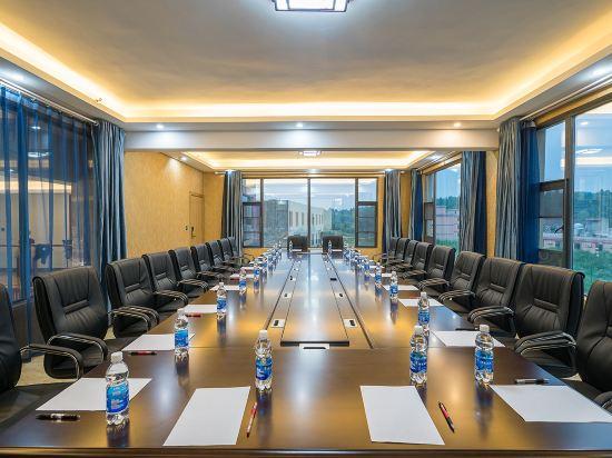 昆明雲鼎大酒店(原中航大酒店)(Yunding Hotel)會議室