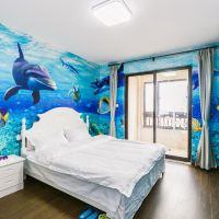 上海海洋之家主題民宿酒店預訂