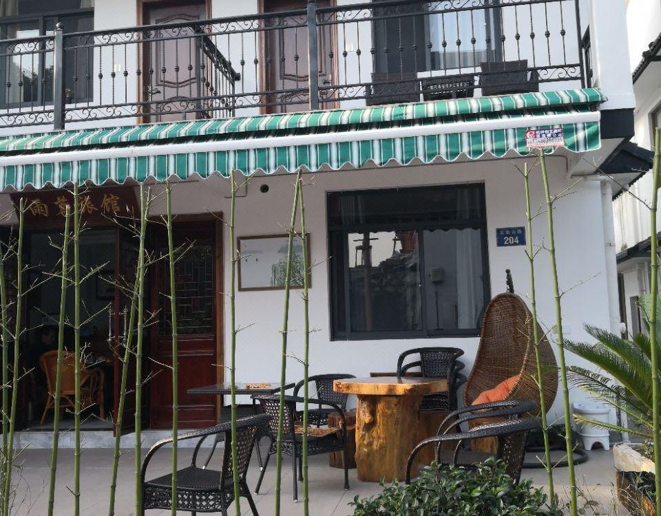 杭州雨茗旅館