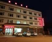 芒康鑫燦酒店