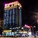 鹽城領香國際酒店