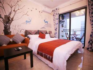 廣州遊舍拾光公寓