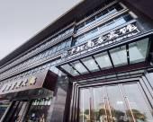 丹陽中北商務賓館