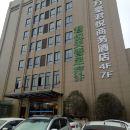 阜陽萬豪君悅商務酒店