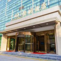 深圳聚航酒店酒店預訂