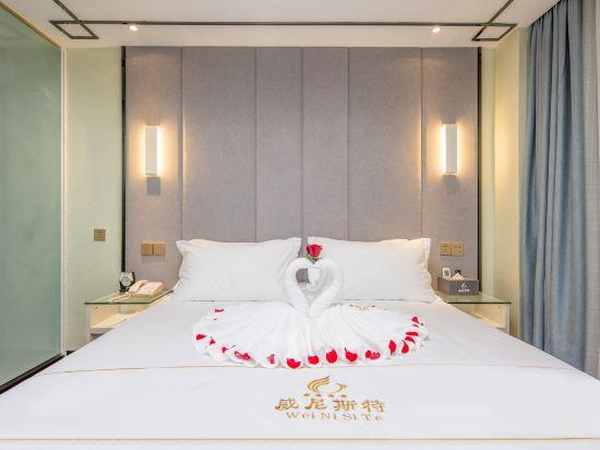 廣州威尼斯特酒店(Wei Ni Si Te Hotel)榻榻米大床房