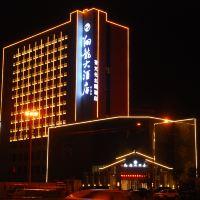 西安翔龍大酒店酒店預訂