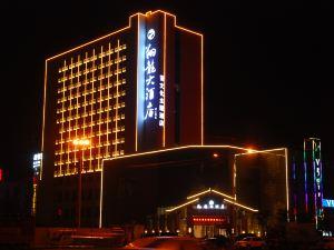 西安翔龍大酒店