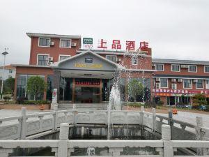 TOWO上品酒店(廬山店)