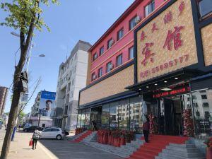 新賓春天滿鄉酒店