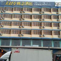 1314概念酒店(深圳福城店)酒店預訂