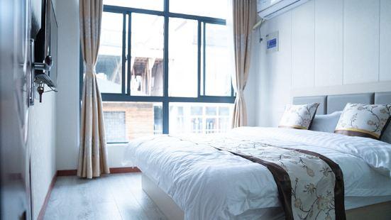 Jiaojia Xiaoyuan Hostel