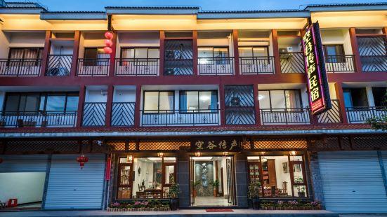 Konggu Chuansheng Hostel