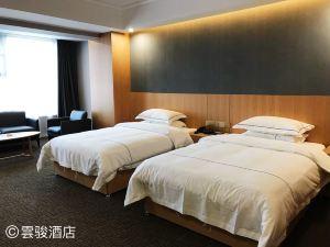 咸陽雲駿酒店