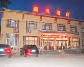 韶山裔戈酒店