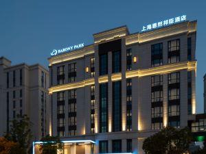 上海恩然邦臣酒店(Barony Park Hotel Shanghai)