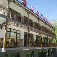 北京庭逸山莊酒店預訂