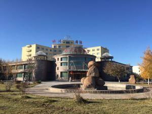 吉木乃冰川國際大酒店