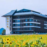杭州湘湖小隱酒店酒店預訂