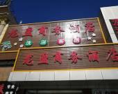 北京龍盈商務酒店