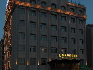 慶陽乾溪月精品酒店