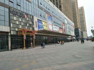 淮北水景匯商務酒店