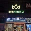 江陰麥禾印象酒店