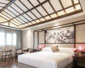 上海瑞麗酒店