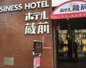 庫拉買酒店