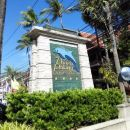 曼谷思瓦納酒店(Swana Bangkok Hotel)