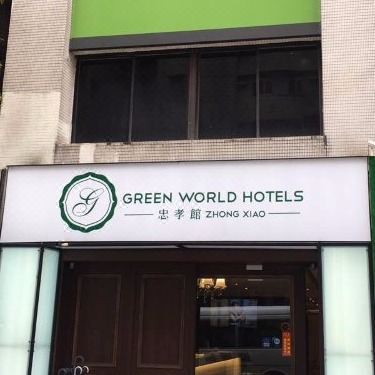 Green World Zhongxiao Hotel Rates And Room Booking Trip Com