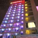 順化中城酒店(Midtown Hotel Hue)