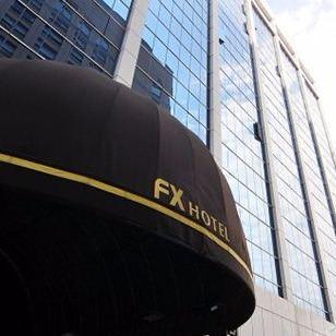 富驛時尚酒店-台北南京東路館(FX Hotel (Taipei Nanjing East Road))外觀