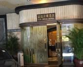 聖地亞哥酒店
