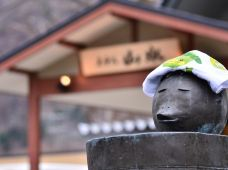 日本北海道6日5晚私家团(4钻)·定山溪+洞爷湖双温泉体验 熊牧场喂食 浪漫小樽巡游+白色恋人工厂 饕餮美食:蟹本家+小樽政寿司 札幌1日私属时光