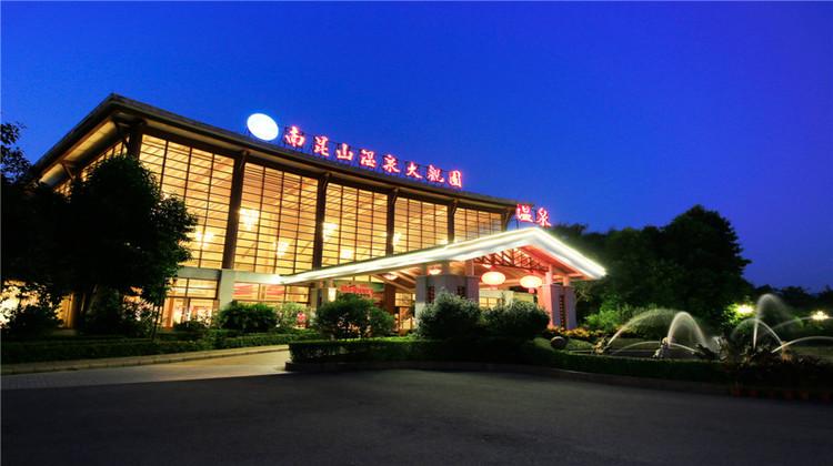 【¥535起】南昆山温泉大观园+温泉水上乐园+六彩滑道+自助早餐,可选自助晚餐/私家泡池