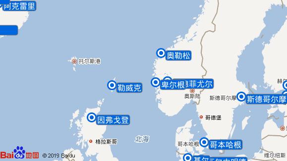如德丹号航线图