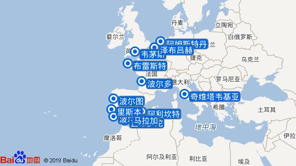 维丹号航线图
