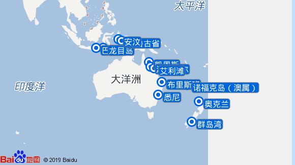 Amera航线图