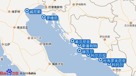 星辉号航线图