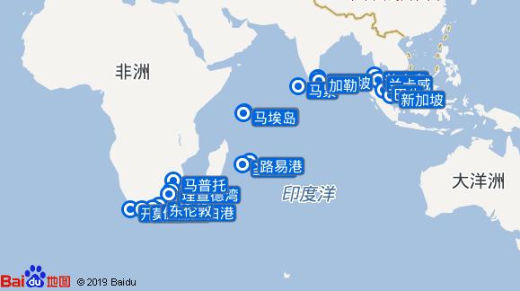 Nautica航线图