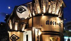 日本冲绳县5日自由行・2晚海滩度假酒店+2晚那霸市区|网红居酒屋目利银次|万座毛日落・残波岬白色灯塔・蓝色水族馆世界・翡翠海滩|色彩斑驳的冲绳|神秘青洞潜水