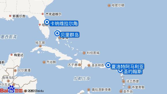 海洋魅丽号航线图