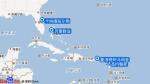 海洋和悦号 航线图