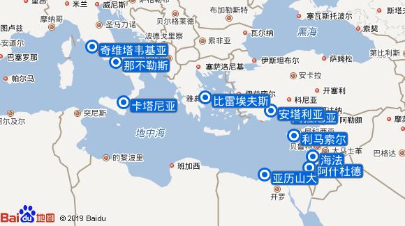 追求号航线图