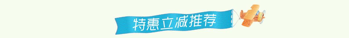 single-banner