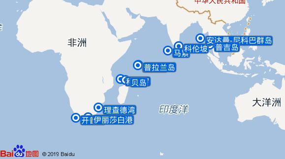 Boudicca航线图