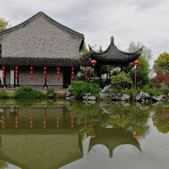 량주원화공원 여행 사진